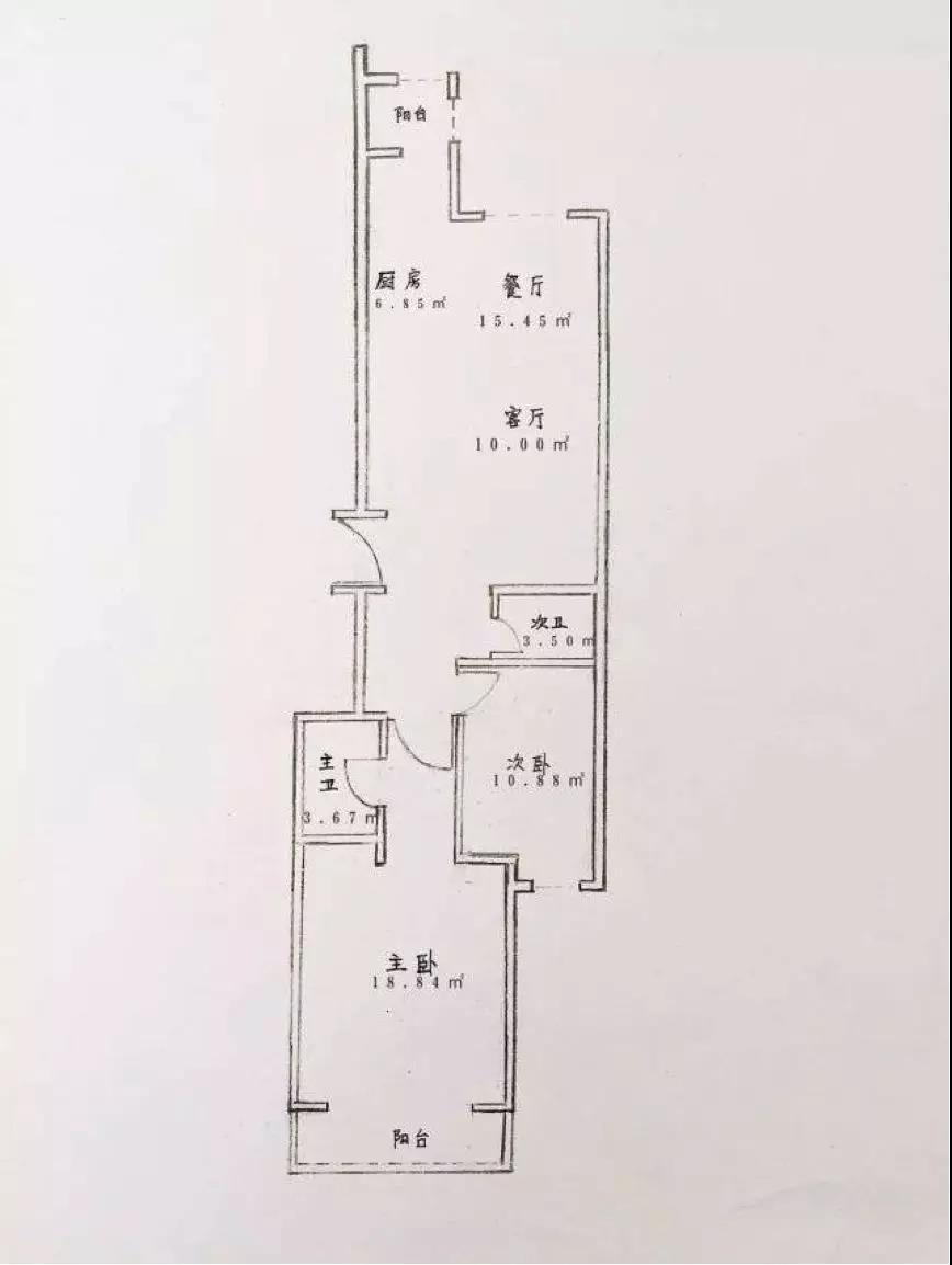 奇葩户型之24米走廊大改造,这份心思不得不服!